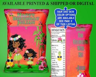 Hawaiian Chip Bag - Tropical Chip Bag - Hawaiian Themed Birthday - Hawaiian Party Favor - Chip Bags - Digital - Party Printables