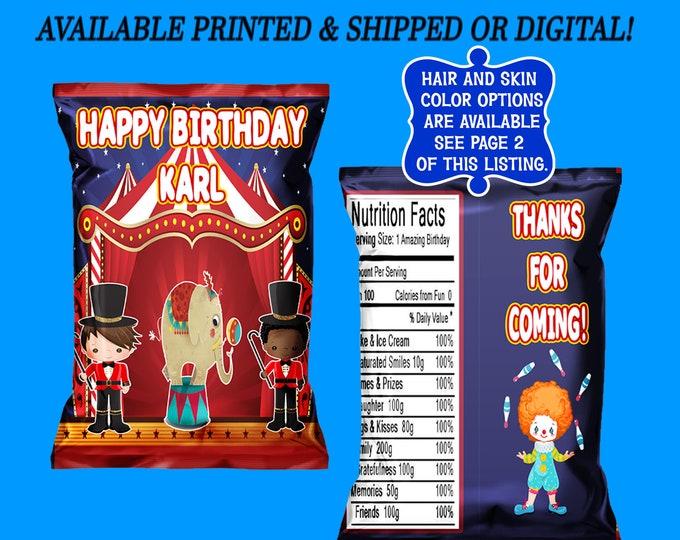 Circus Chip Bag - Circus Theme Party - Circus Favor Bag - Chip Bag - Digital File - Party Printable