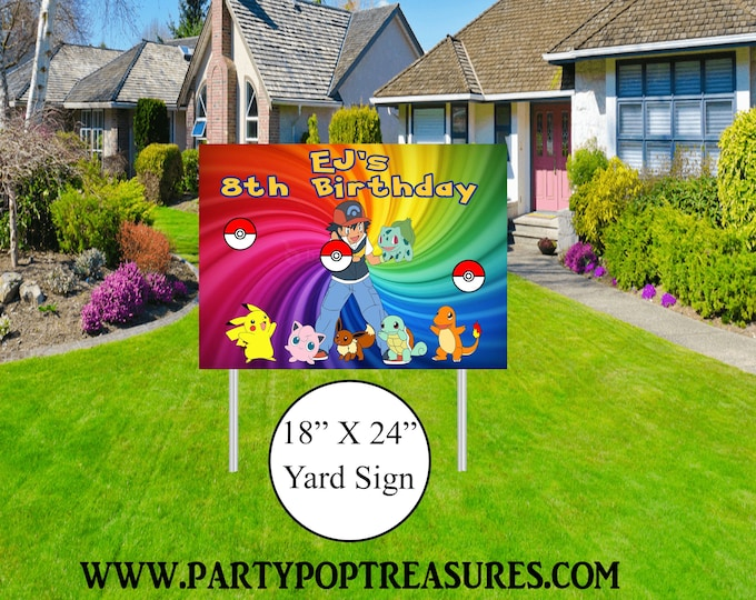 Pokemon Yard Sign - Pokemon Themed Party - Pokemon Lawn Sign - Party Printables - Yard Sign - Lawn Sign - Digital File