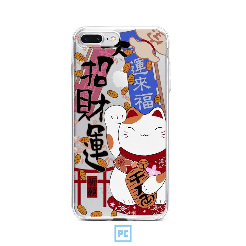 4afad961da Cute Japanese Cat Phone Case for iPhone 5 5S SE 6S 6 7 8 Plus | Etsy