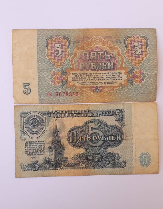 Lot of 5 Bank Notes from Russia Soviet Union USSR 5 Rubles Issued 1961