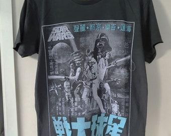 Star Wars Cantina Band T-shirt  Musician retro Mos Eisley Cantina parody tee