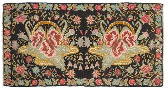 Kilim  Rug  Karabakh Large Size 5'9'' X 10'12'' Ft   kilim rug, moroccan rug, beni ourain, rag rug, tapis kilim, vintage