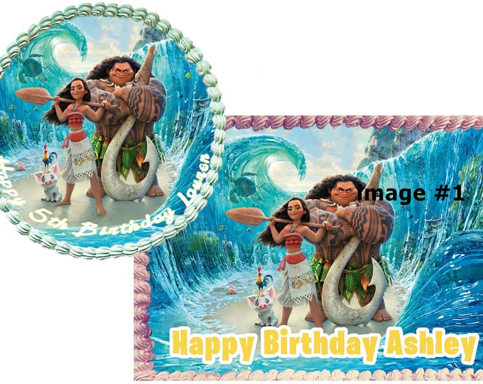 Moana cake - Custom Edible Images -Celebration Cake Topper - Birthday Cake Topper -Cake Decorating -Customize Cakes -Cupcake Topper