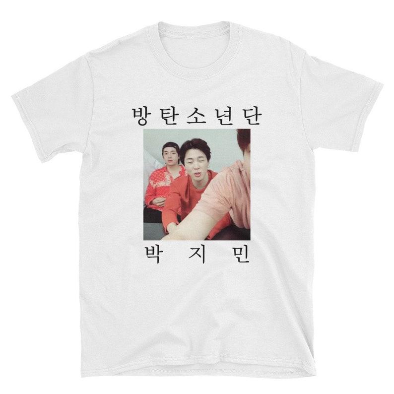 Run BTS VLive The Ultimate Army Jimin Meme T-Shirt / bts run ep 70 71 shirt  / funny jimin shirt
