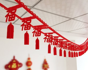 chinese new year banner decoration spring festival bunting decoration chinese new year party decoration party supplies