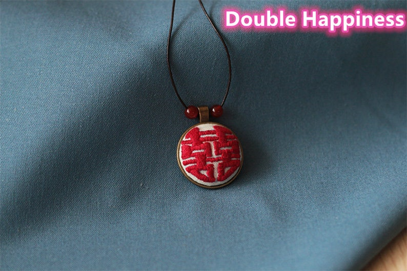 Handmade Embroidery Chinese Character Necklace Double Happiness Pendant Chinese Gift Chinese Wedding Gift Chinese Character Pendant