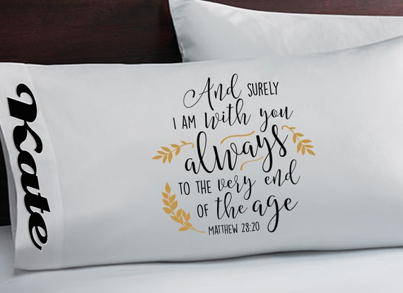 Personalized Bible Verse Pillow Case