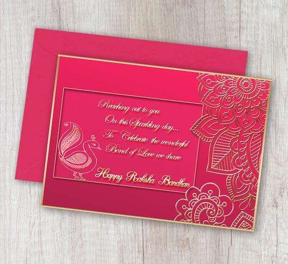 printable raksha bandhan card happy raksha bandhjan  etsy