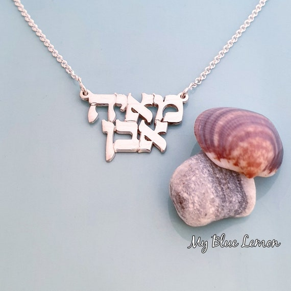 Bat Mitzvah Gift For Her Hebrew And English Name Tag Two Names On One Necklace Solid Sterling Silver Nameplate