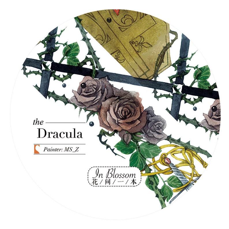 Dracula Washi Tape Sample