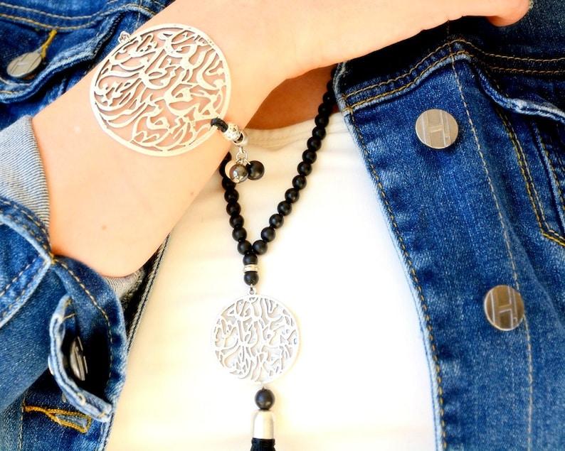 Long Misbah Calligraphy Eid Fitr Gift Holy Black Gift 99 Bead Onyx Tasbeh Muslim Tassel Necklace Muslim Rosary Allah Worship Devotions