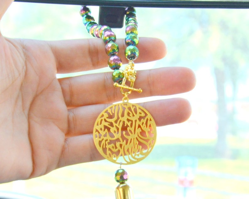 Green Muslim Car Rearview Mirror Charm, Islamic Auto Hanger Ornament,  Arabic Car Decoration, Quran Car Protection, Bismillah Holy Dangler,