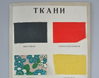 Russia Vintage box of samples of main industrial raw materials Collectible set, PART 1
