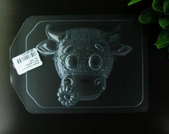 plastic mold plastic soap mold soap making soap mould molds bathbomb mold mould moulds Dancing Cow