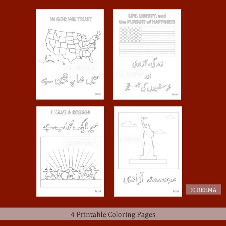 American theme Urdu Coloring Pages Bilingual Digital image 0