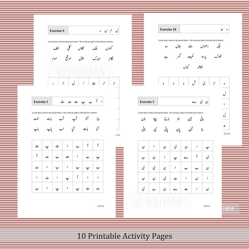 Urdu Word Puzzles Language Activity Workbook Word Search image 0