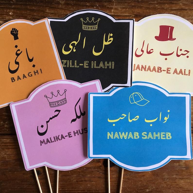 Urdu Photo Booth Props, DIY Printable Props, Chand Raat, Eid, Ramzan,  Ameen, Graduation, Birthday, Desi Wedding, Indian, Pakistani Props