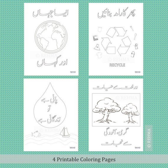 Reduce Reuse Recycle Coloring Pages | Green | 570x570