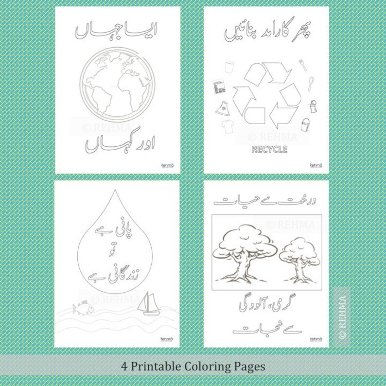 Environment Posters Urdu Coloring Pages Recycle Earth image 0
