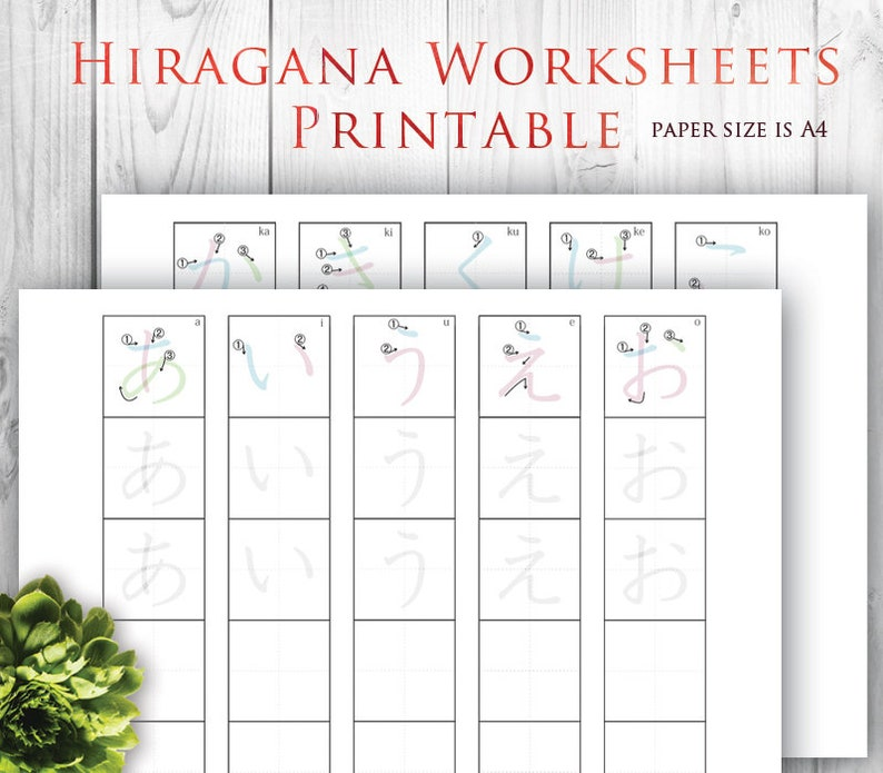 hiragana worksheets with stroke order learn japanese for etsy. Black Bedroom Furniture Sets. Home Design Ideas