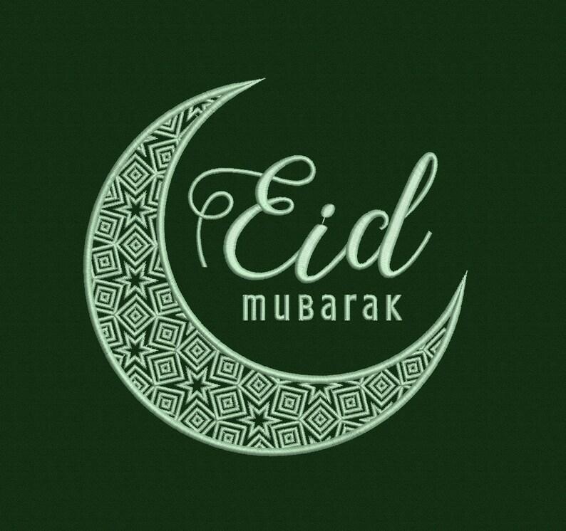 Machine Embroidery Design 3 sizes Eid Mubarak