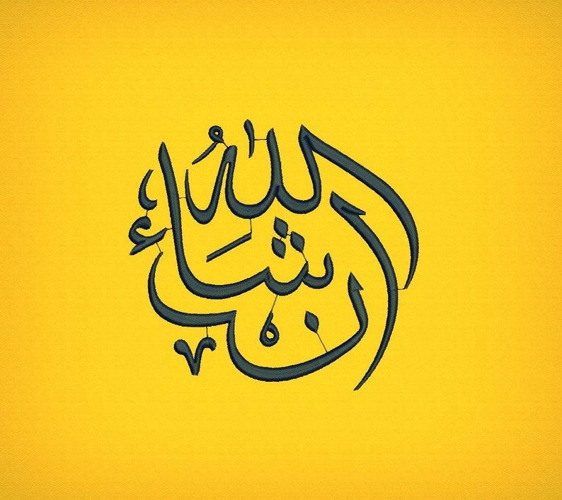 Inshallah, inshallah, in sha Allah, insha Allah (