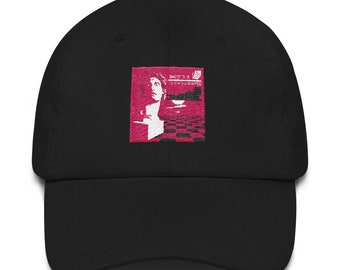 cbb127a4 Pepsi dad hat | Etsy