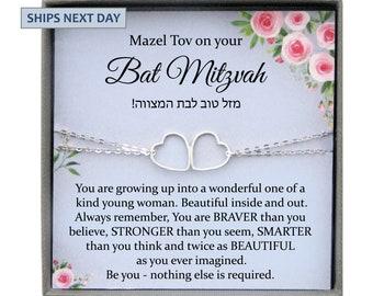 Bat Mitzvah Gift Bracelet, Mazel Tov Gift for Bat Mitzvah Jewelry