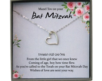 Bat Mitzvah Gift Necklace, Mazel Tov Gift for Bat Mitzvah Jewelry