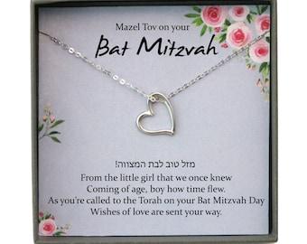 Bat Mitzvah Gift Necklace, Mazel Tov Gift for Bat Mitzvah Jewelry