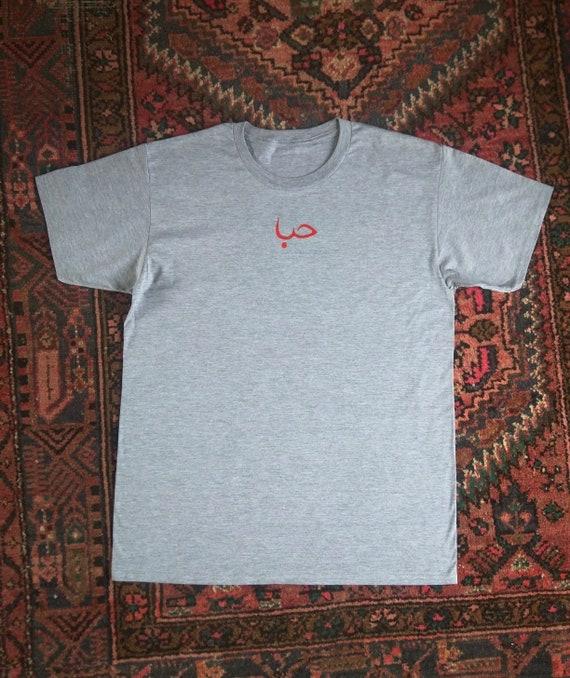 T Shirt Hob Amour Gris