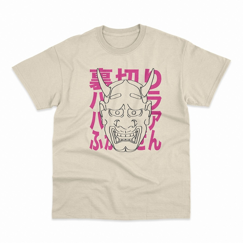 e67920558f19b Japanese Kabuki Graphic Shirts | Demon Shirt | Japan Aesthetic Kabuki Noh  Mask Tshirt | Anime Tattoo Clothing T-shirts | Espi Lane T-shirt