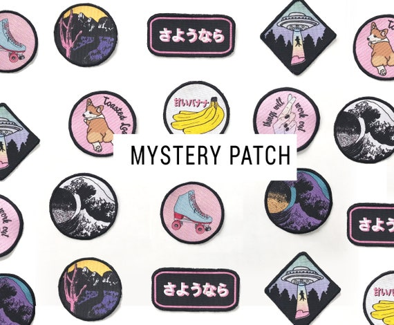 picture about Printable Iron on Patches titled Solution Patch Published Iron Upon Patches Eastern Aesthetic Vaporwave Exterior Cats Anime Region UFO Aliens Cactus Mountains Espi Lane