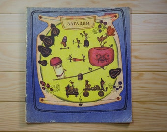 Reserved - Riddles for children on Ukrainian- Vintage kids book with riddles - Puzzles for kids-Children's book with colored illustration