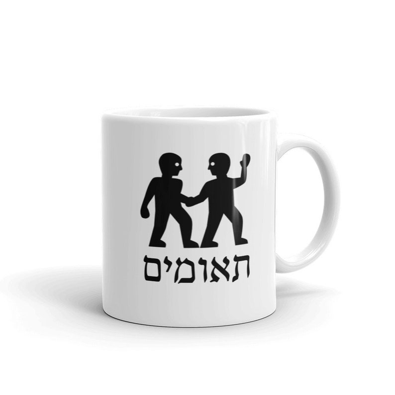 Gemini zodiac sign Hebrew mug, Horoscope astrology birthday mug gift for  her or him