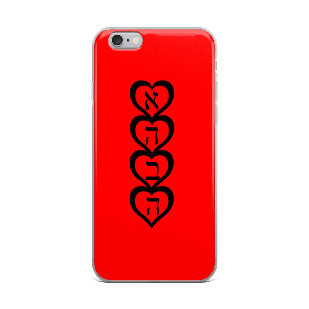 best website dbedd 5ee64 Hebrew letters ahava love hearts phone cover, Red phone case for Iphone or  Samsung Galaxy, Red black gift idea