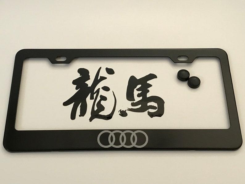 Acura MDX Black Coated Metal License Plate Frame Holder