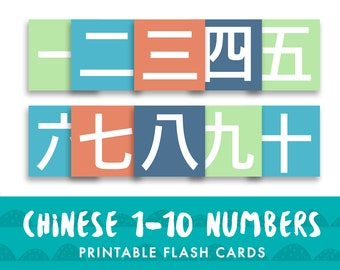 picture relating to Chinese Flash Cards Printable titled Chinese flash playing cards Etsy