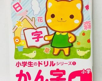 Hello Japan Store