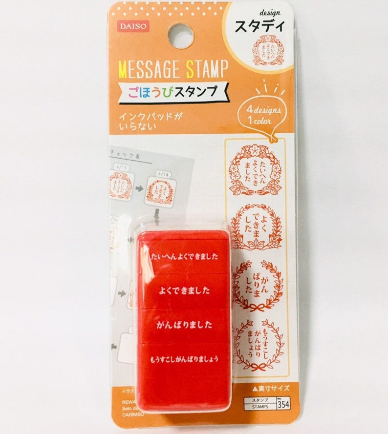 Japanese 4 Self Inking Rubber Stamps Hiragana Study Japanese Grading School  Scrapbook Paper Stamping Card Making Crafts Gift Birthday Japan