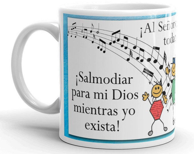 Cantar Al Senor