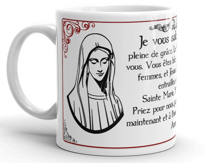 Je vous salue, Marie -- Ave Maria French Version