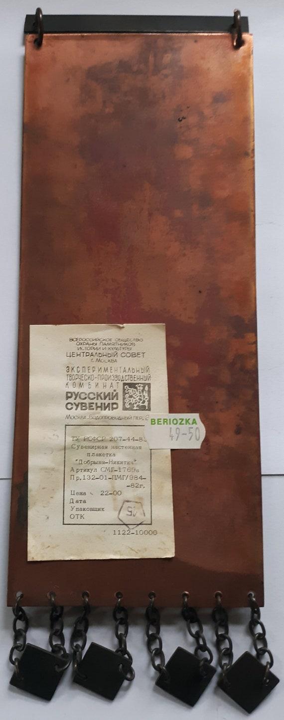 Russian Cloisonne Copper Wall Plaque Russian Enamel Wall Hanging Repouss\u00e9 Copper Enamel Plaque Copper Relief Dobrynya Nikitich
