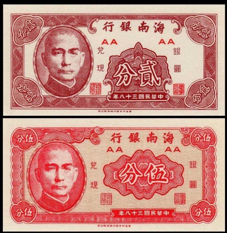 China 1949 Uniface Banknote set UNC Hainan Bank 2 /& 5 Cents set