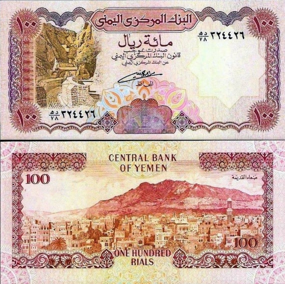 50 and 100 Dollars Jamaica 2 Note Set p83b and p84c 15.01.2007