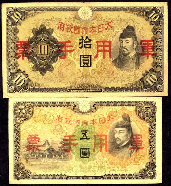 China //Japanese Occupation 1940 /> 1 //5 //10 Yen Military Note set F /> VF