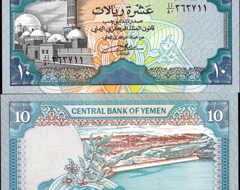 Yemen Arab Republic 1992, 10 Rials, Banknote UNC
