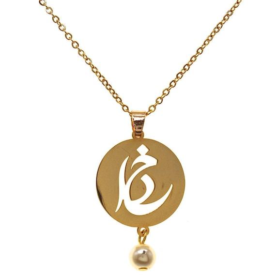 Handmade Persian Parsi Farsi Khoda God Design Necklace Chain Persia Gift Art
