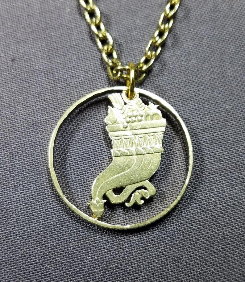 Thanksgiving charm cut coin jewelry Cornucopia pendant Israeli 5 Sheqalim coin